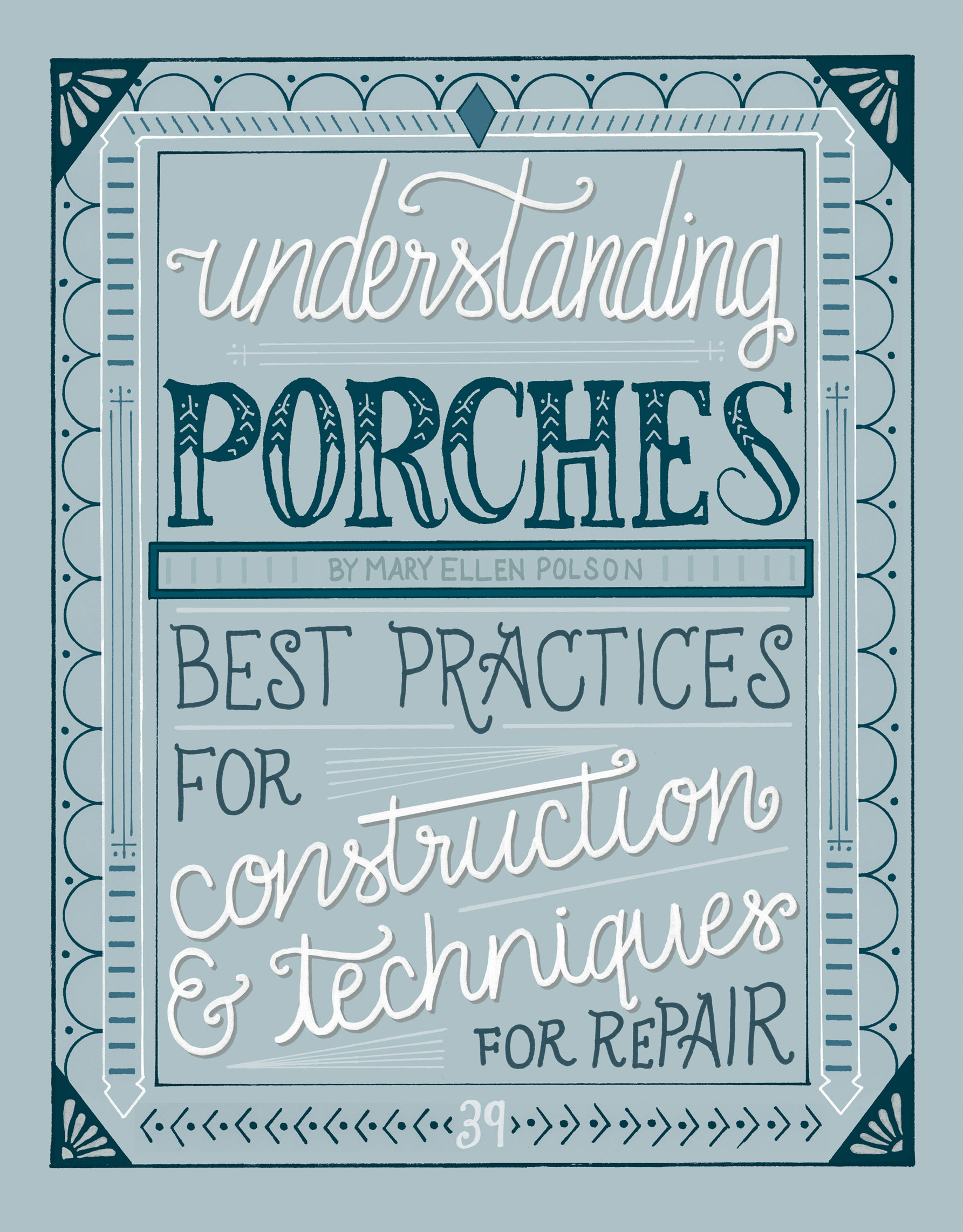 Understanding Porches by Megan Hillman